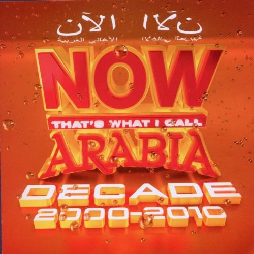 Now Arabia Decade