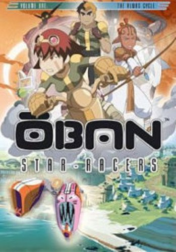 Oban Star-Racers 1: The Always Cycle [DVD] [Region 1] [US Import] [NTSC] from Shout Factory
