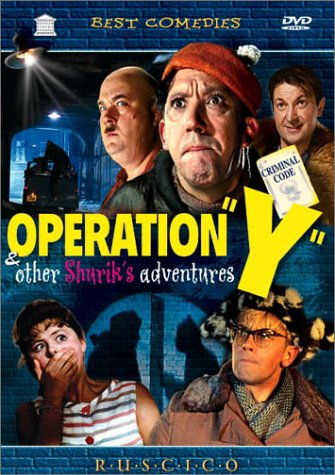 Operation Y & Other Shurik's Adventures [DVD] [1965] [Region 1] [US Import] [NTSC] from Image Entertainment