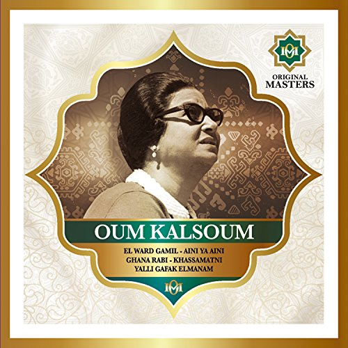 Oum Kalsoum from Wagram