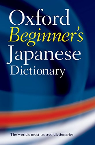 Oxford Beginner's Japanese Dictionary from OUP Oxford