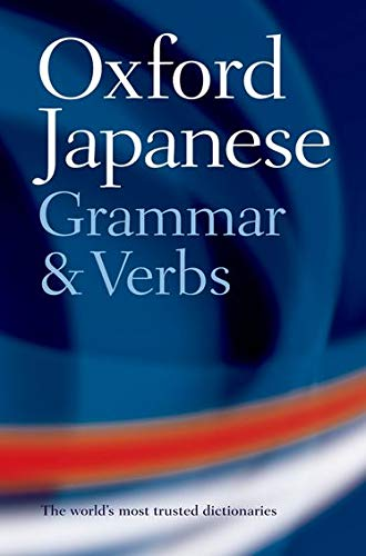 Oxford Japanese Grammar And Verbs (Dictionary) from Oxford University Press, USA