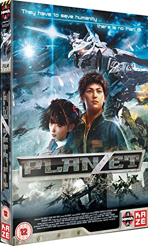 Planzet [DVD] from Manga Entertainment