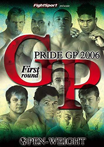 Pride Gp 2006 Premier Tour - DVD from STUDIO CANAL