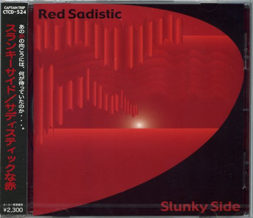 Red Sadistic