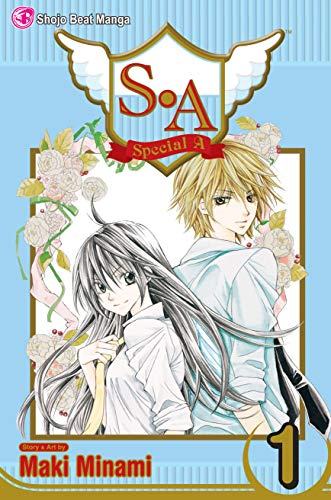 S.A, Vol. 1 (S.A. (Special Agent) Graphic Novels) from Viz Media