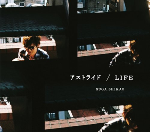 Shikao Suga - Astride / Life [Japan LTD CD] VICL-36917 from Victor Japan
