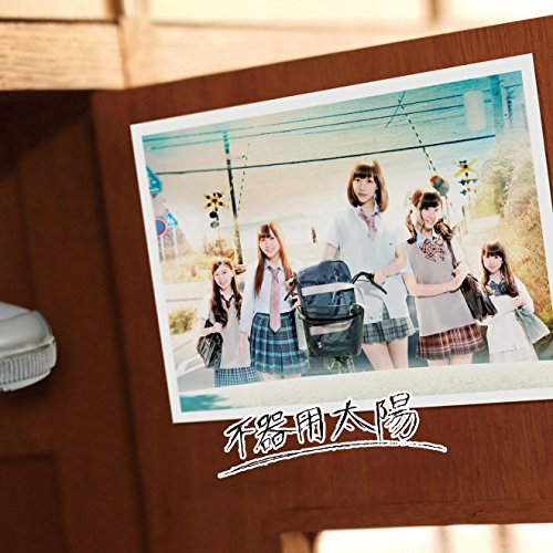 Ske48 - Bukiyo Taiyo (Type C) (CD+DVD) [Japan LTD CD] AVCD-83008 from Avex Japan