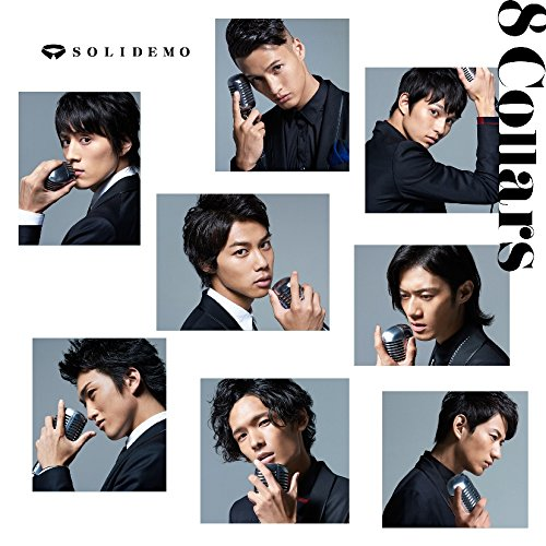 Solidemo - 8 Collars [Japan CD] AVCD-93242 from Avex Japan
