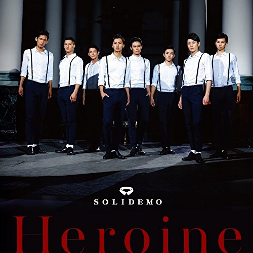 Solidemo - Heroine Solid Edition (CD+DVD) [Japan CD] AVCD-83018 from Avex Japan