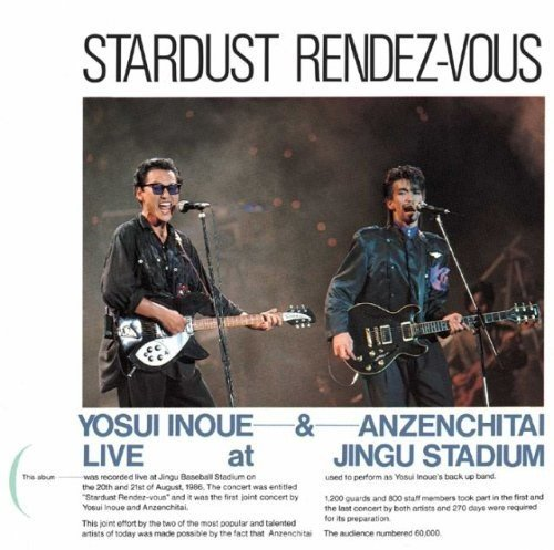 Stardust Rendez-Vous Live at Jingu Stadium