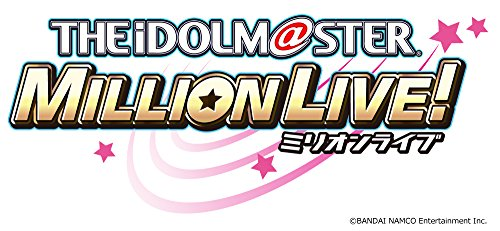 Idolmaster Million Live Ngle from BANDAI