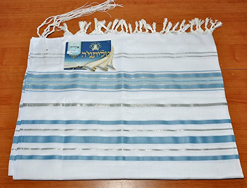 Talitnia Acrylic Tallit Shawl Light Blue & Silver Model (45) from holyland