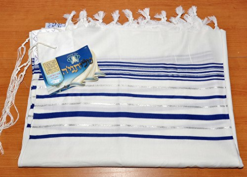 Talitnia Wool Tallit Shawl Blue & Silver (45, Blue & Silver) from holyland