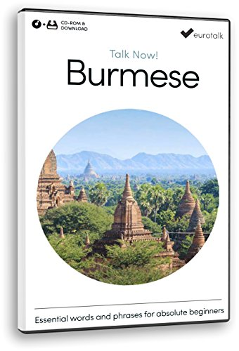 Talk Now Burmese (PC/Mac) from EuroTalk