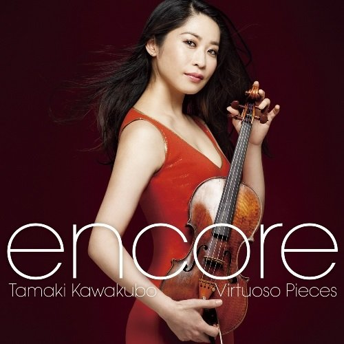 Tamaki Kawakubo - Encore [Japan LTD SACD Hybrid] AVCL-25871 from Avex Japan