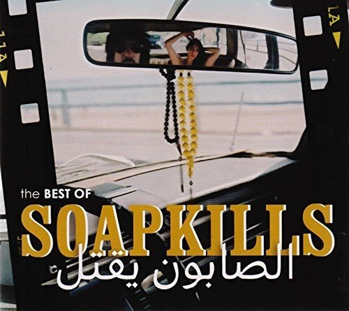 The Best of Soapkills from CRAMMED DISCS