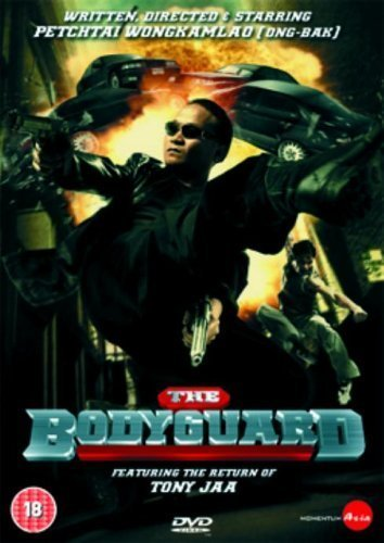 The Bodyguard [DVD] from Momentum Pictures