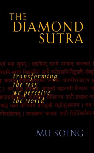 The Diamond Sutra: Transforming the Way We Perceive the World from Wisdom Publications,U.S.