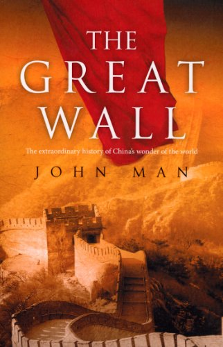 The Great Wall from Bantam