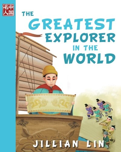 The Greatest Explorer In The World: Volume 7 (Once Upon A Time In China) from CreateSpace Independent Publishing Platform