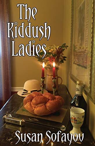 The Kiddush Ladies from Black Opal Books