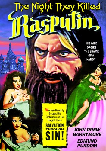 The Night They Killed Rasputin (DVD-R) (1962) (All Regions) (NTSC) (US Import) [Region 1] from Alpha Video