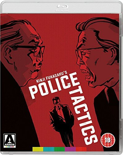 The Yakuza Papers: Police Tactics [Blu-ray] from Arrow Video
