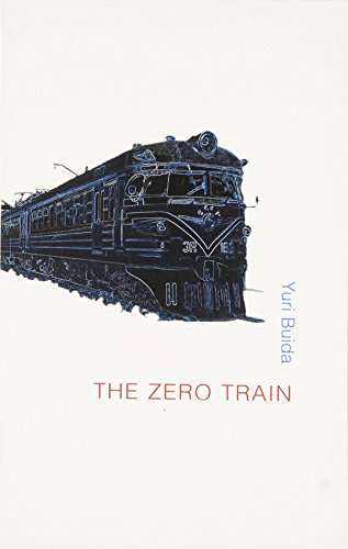 The Zero Train from Brand: Dedalus