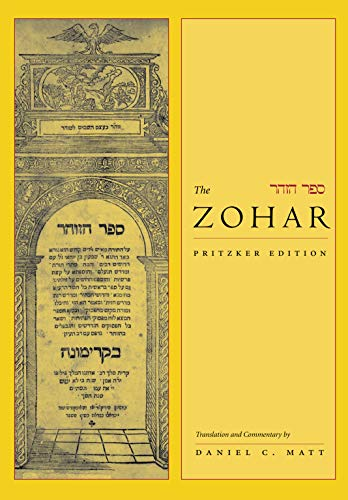The Zohar: Pritzker Edition, Volume One: Vol one from Stanford University Press