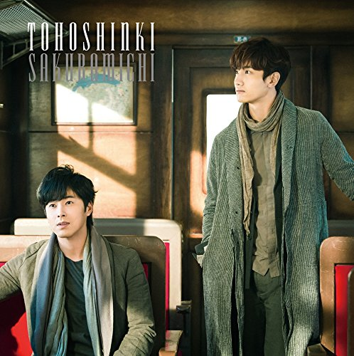 Tohoshinki - Sakura Michi [Japan CD] AVCK-79244 from Avex Japan