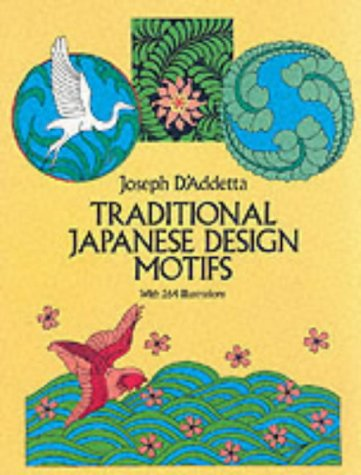 Traditional Japanese Design Motif (Pictorial Archives) (Dover Pictorial Archive) from Dover Publications Inc.