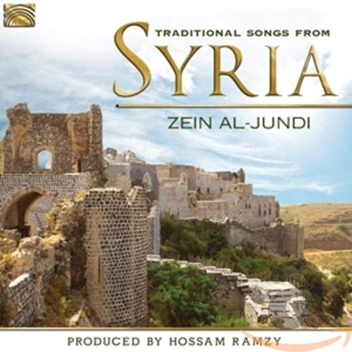 Traditional Songs From Syria from ARC