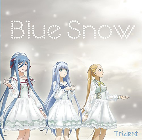 Trident - Blue Snow +1 [Japan CD] VTCL-60389 from Victor Japan