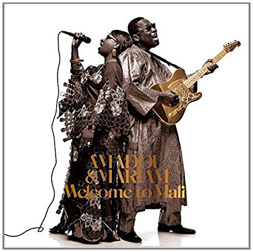 Welcome to Mali [VINYL]