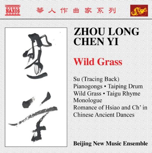 Zhou Long/ Chen Yi: Wild Grass