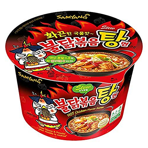 Samyang Hot Chicken Flavor Ramen Stew Type (Soup) (Bowl) 120g from Samyang