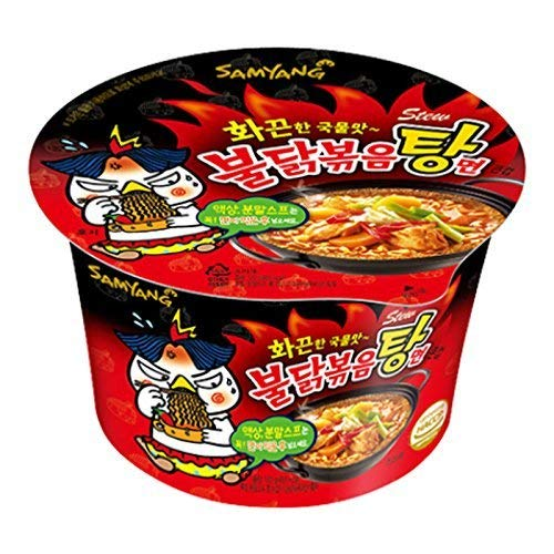 Samyang Korean Spicy Hot Chicken Flavor Ramen Stew Type (Soup) (Bowl) 120g x 16 Bowl from Samyang