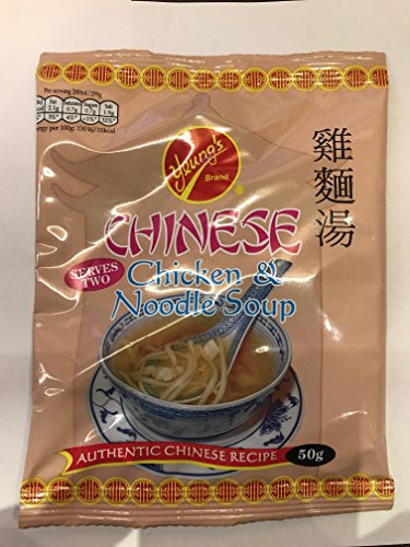 Yeung's Chinese Chicken Noodle Soup Mix (Serves 2) - 50g (5 Pack) from Tongmaster