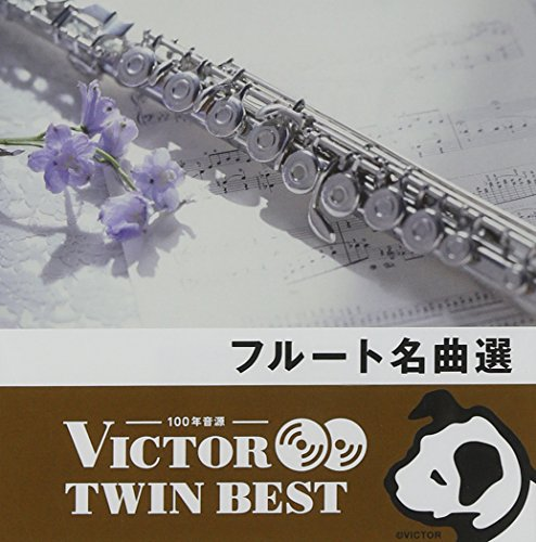 Classical V.A. - Flute Works (2CDS) [Japan CD] VICC-41054 from VICTOR JAPAN