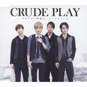 Crude Play - Sayonara No Junbi Ha.Mou Dekite Ita [Japan CD] VICL-36861 from VICTOR JAPAN