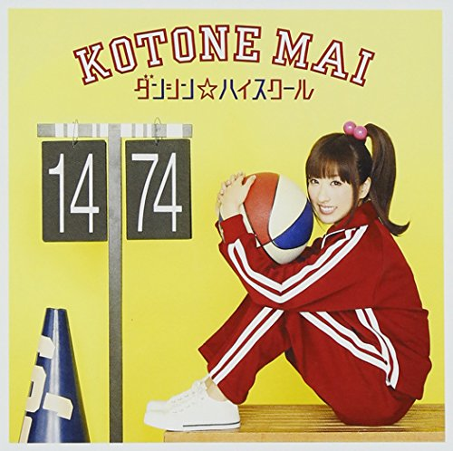 Mai Kotone - Dancin Highschool (Type B) [Japan LTD CD] VICL-36883 from VICTOR JAPAN