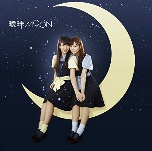 Why@Doll - Aimai Moon [Japan CD] VICL-37033 from VICTOR JAPAN