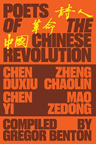 Poets of the Chinese Revolution from Verso