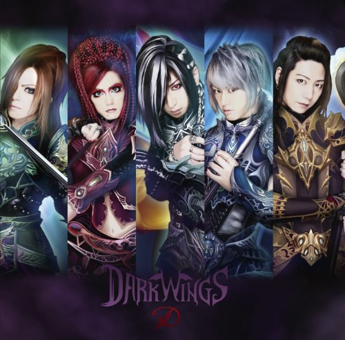 D - Dark Wings (Type D) [Japan LTD CD] VIZL-612 from Victor Japan