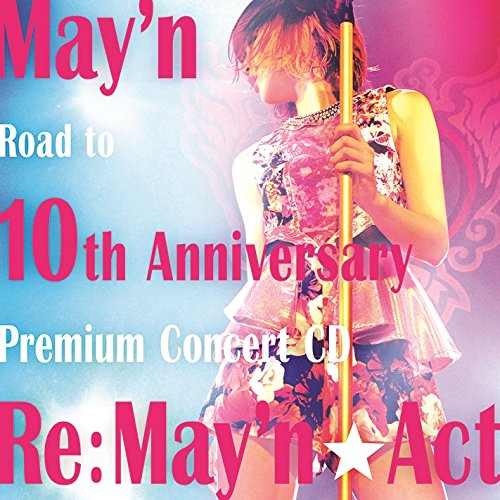 May'n - Re:May'n Act (2CDS) [Japan CD] VTCL-60390 from Victor Japan