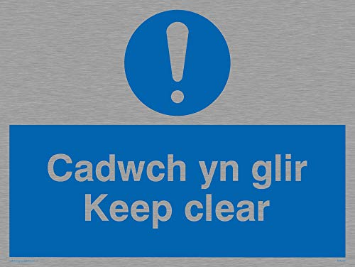 "Viking Signs MA929-A5L-MS ""Cadwch Yn Glir/Keep Clear"" Sign, Marine Grade Stainless Steel, 150 mm H x 200 mm W from Viking Signs"