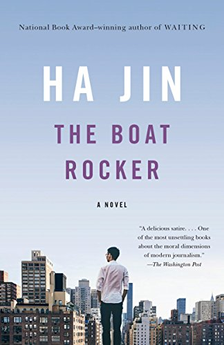 Boat Rocker: A Novel (Vintage international) from Vintage