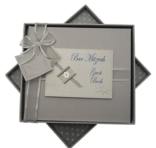 white cotton cards Bar Mitzvah Guest Book Jewish Gift (Boys) from WHITE COTTON CARDS