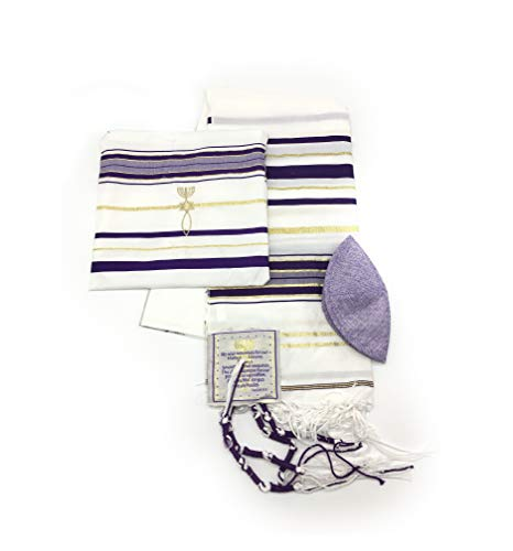 Messianic Tallit Prayer Shawl Talit Purple And Gold With Talis Bag from holyland